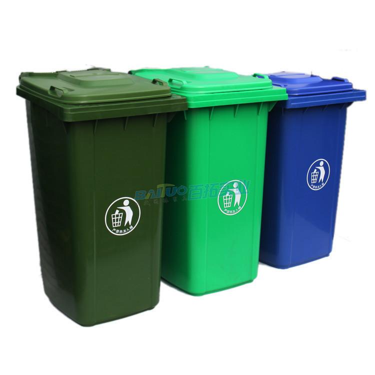 户外塑料垃圾桶展示图