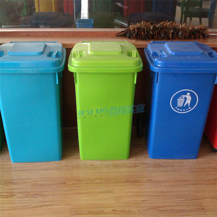 户外塑料垃圾桶实图