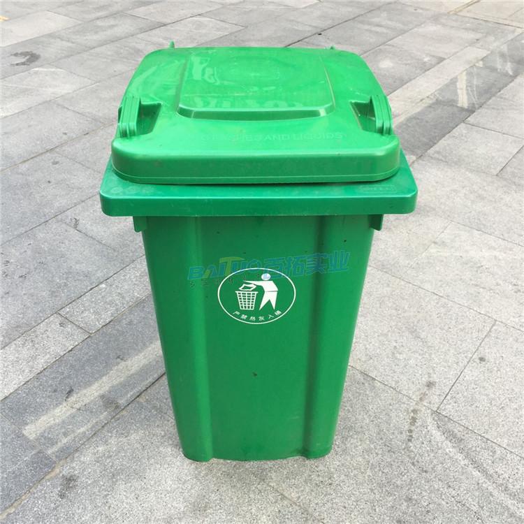 户外塑料垃圾桶实物图