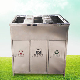 城市环保果皮箱