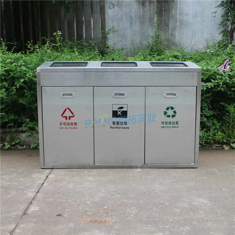分类垃圾箱设计