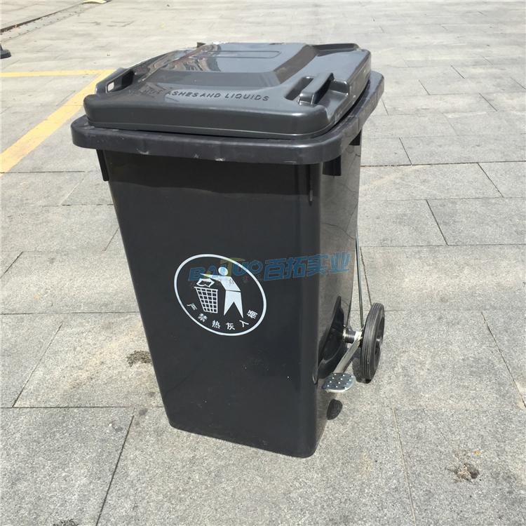 活动式公共垃圾桶