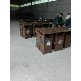 垃圾分类果皮箱